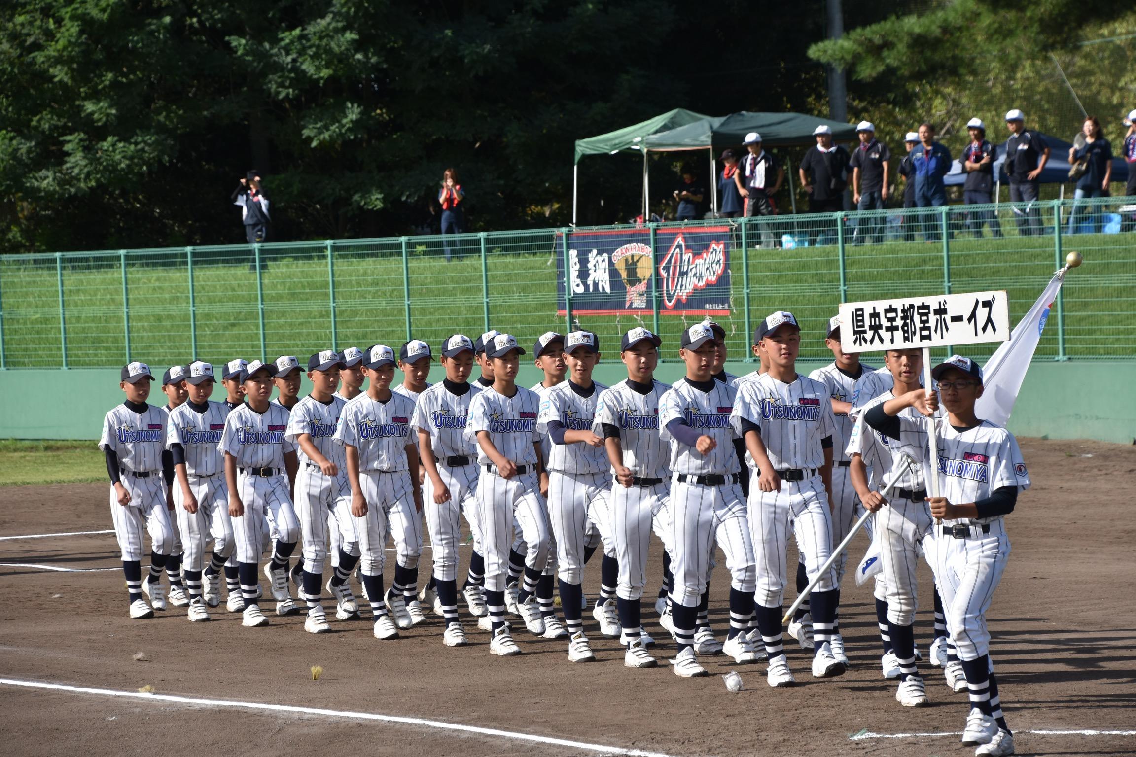 第18回栃木県支部秋季大会 開会式